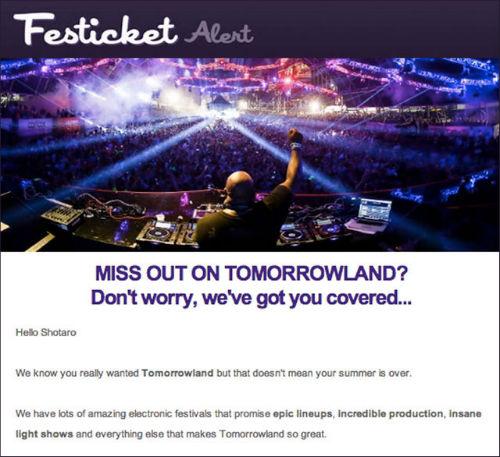 Tomorrowland3_1