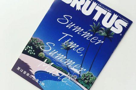本日発売のBRUTUSにてFestival Junkieが「行っておきたい世界のフェス」をセレクト